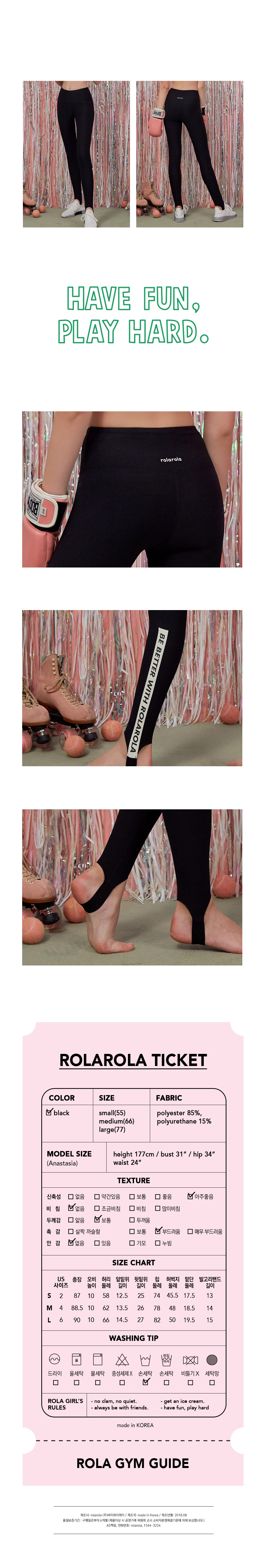 로라로라(ROLAROLA) (LS-18557) FOOT HOOK LEGGINGS BLACK