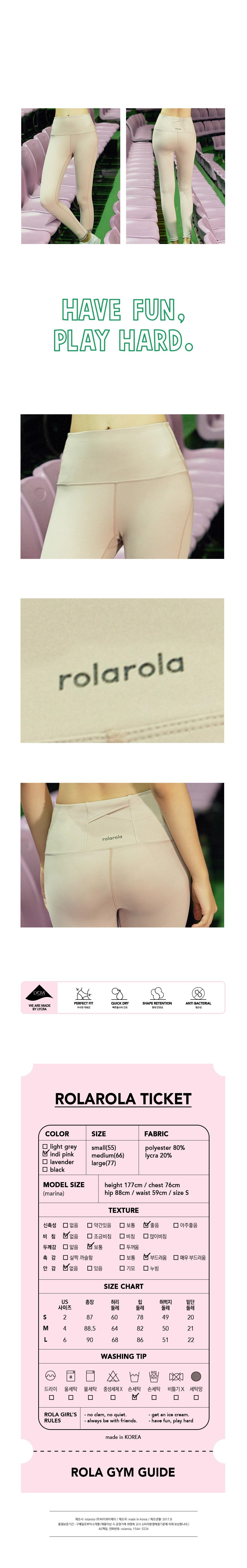 로라로라(ROLAROLA) (LS-0014)BACK POCKET LEGGINGS INDY PINK