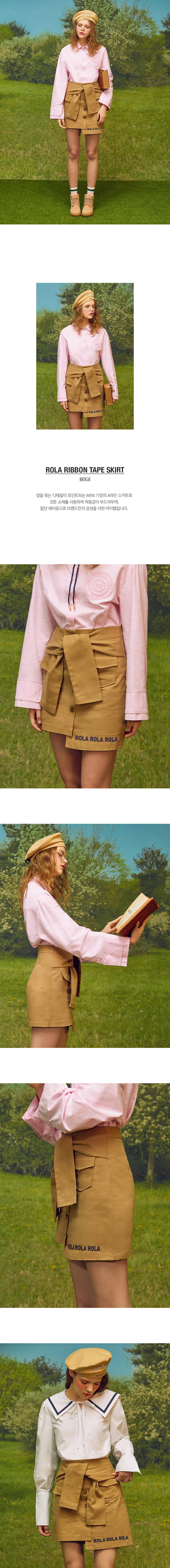 로라로라(ROLAROLA) (SK-18103)ROLA RIBBON TAPE SKIRT BEIGE