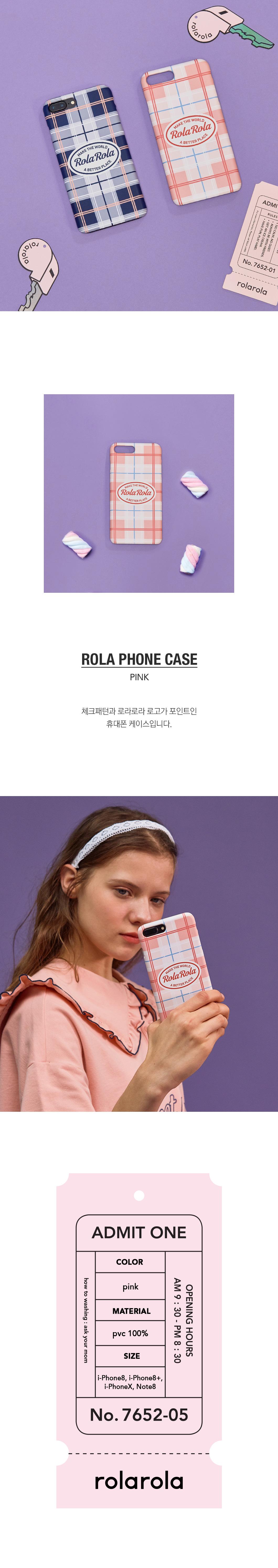 로라로라(ROLAROLA) (PC-18102)ROLA SCOUT PHONE CASE PINK