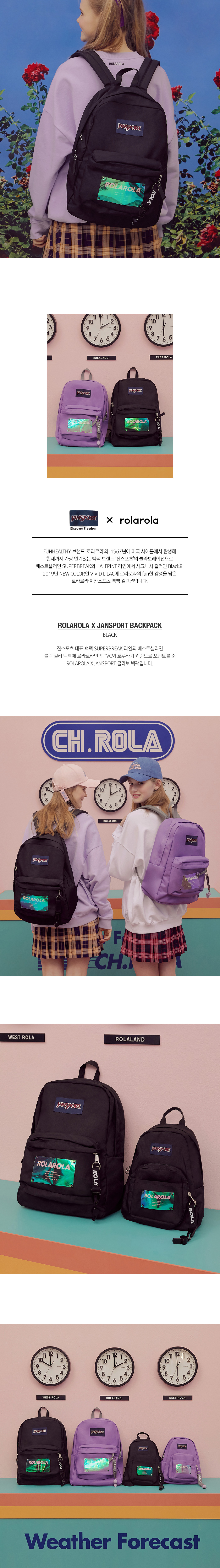 로라로라(ROLAROLA) (BG-19101) ROLAROLA X JANSPORT BACKPACK BLACK