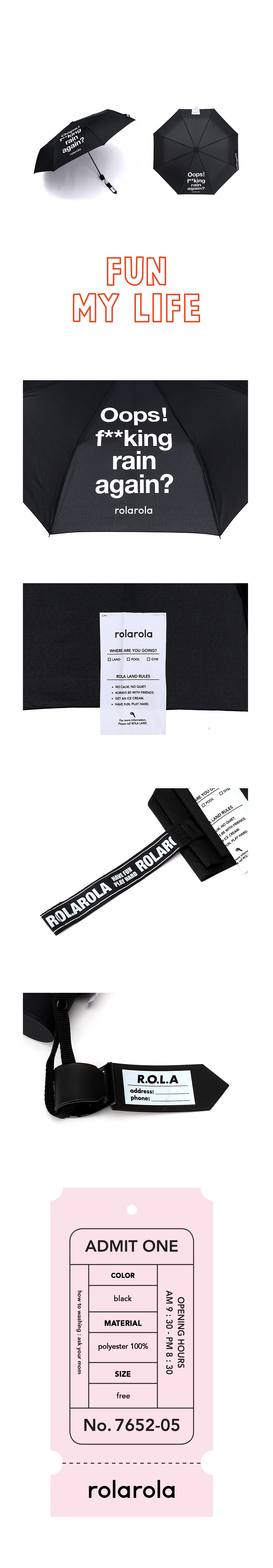 로라로라(ROLAROLA) (LV-19304) ROLA LABEL UMBRELLA BLACK