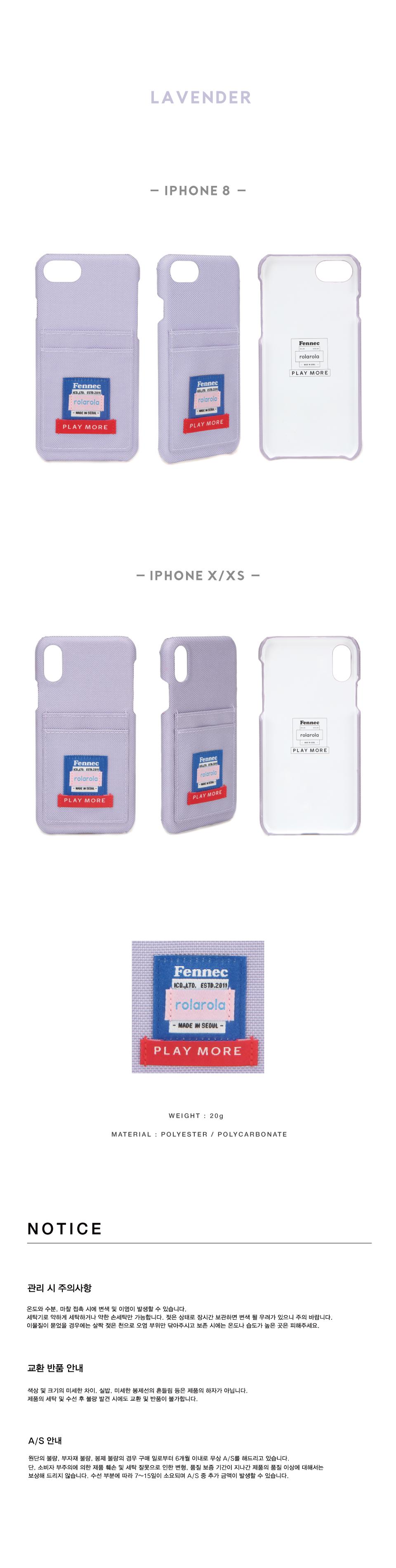 로라로라(ROLAROLA) (PC-19344) ROLAROLA X FENNEC CARD PHONE CASE LAVENDER