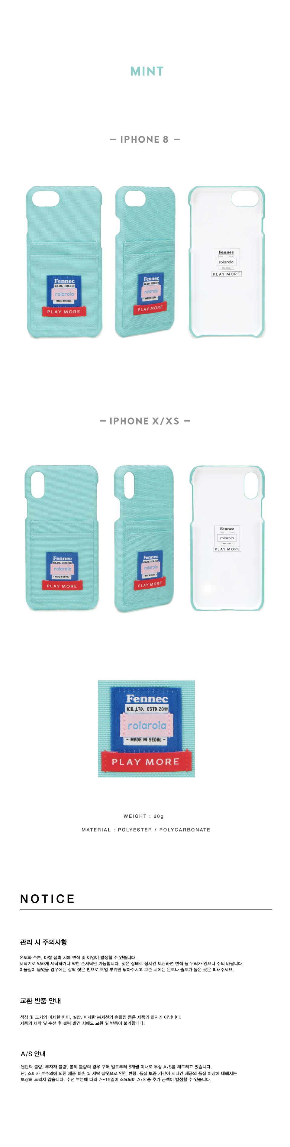 로라로라(ROLAROLA) (PC-19344) ROLAROLA X FENNEC CARD PHONE CASE MINT