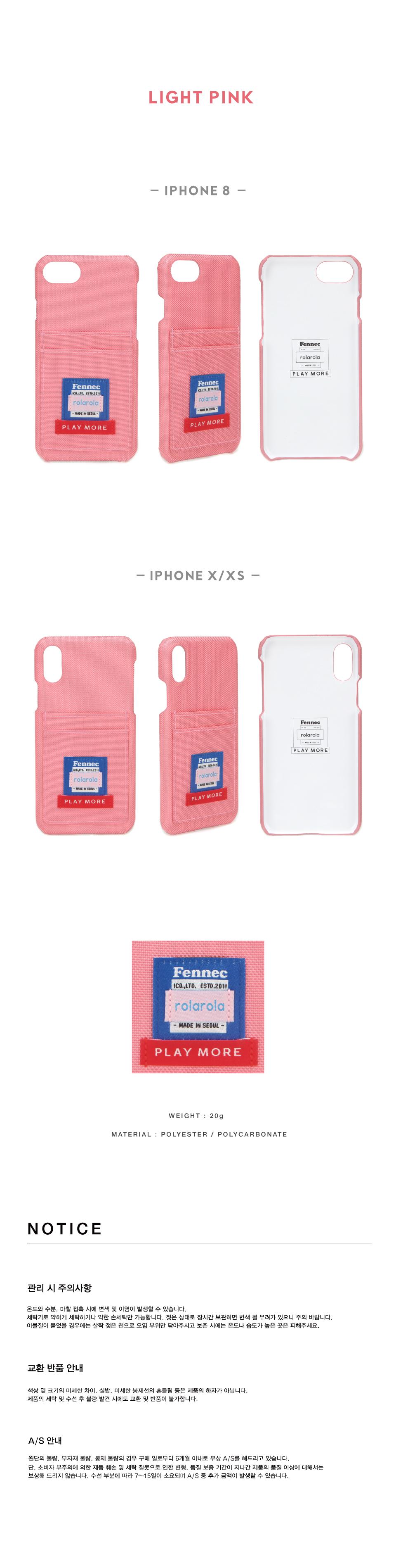 로라로라(ROLAROLA) (PC-19344) ROLAROLA X FENNEC CARD PHONE CASE PINK
