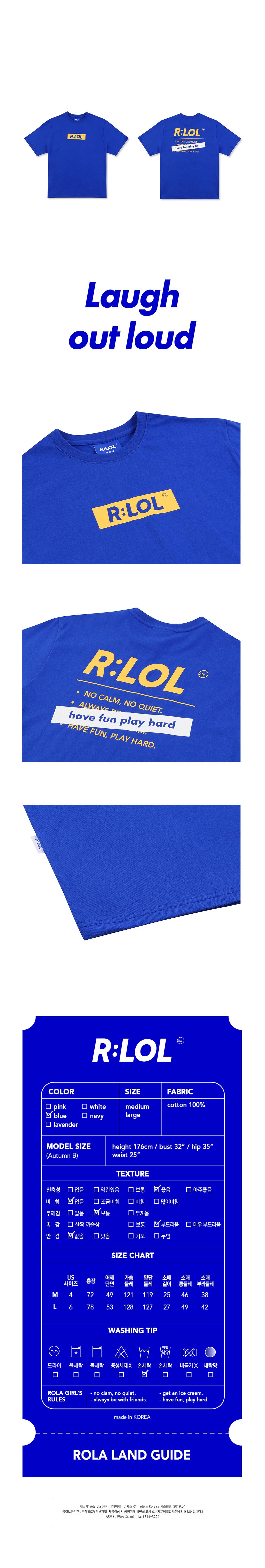 로라로라(ROLAROLA) [RLOL] (TS-19304) RLOL BOX T-SHIRT BLUE