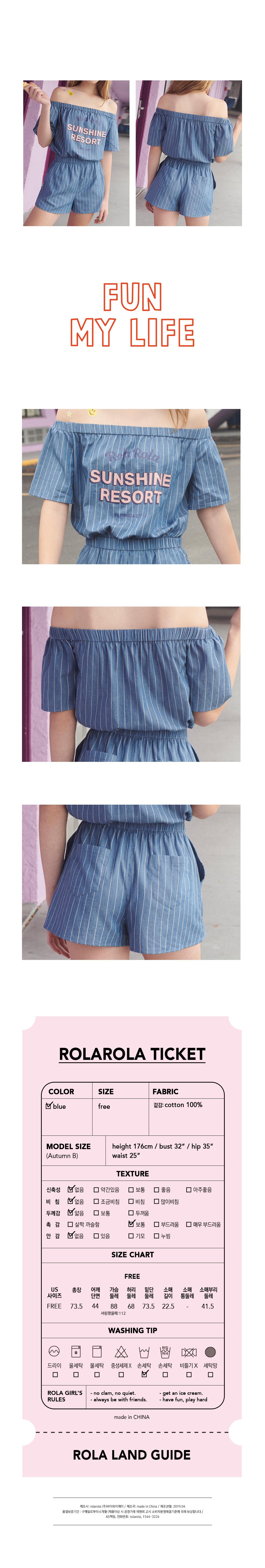 로라로라(ROLAROLA) (JS-19336) DENIM STRIPE JUMP-SUIT BLUE