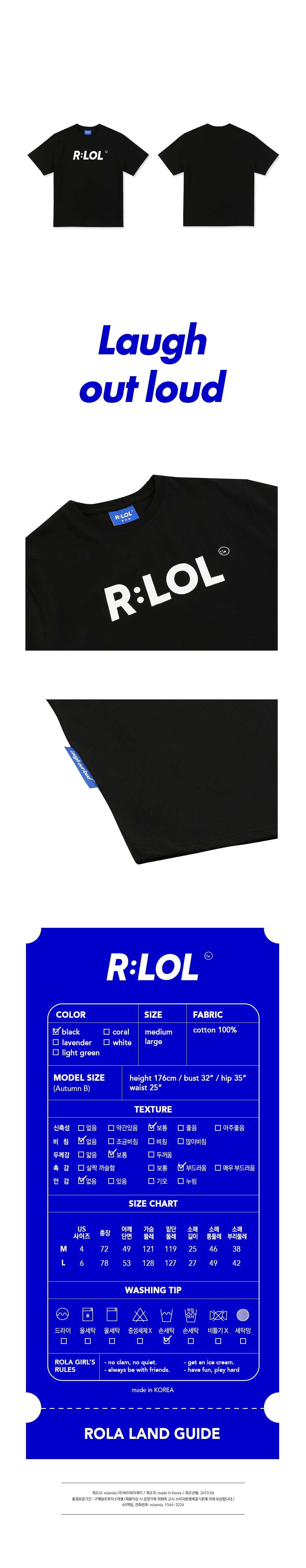 로라로라(ROLAROLA) [RLOL] (TS-19303) RLOL BASIC T-SHIRT BLACK