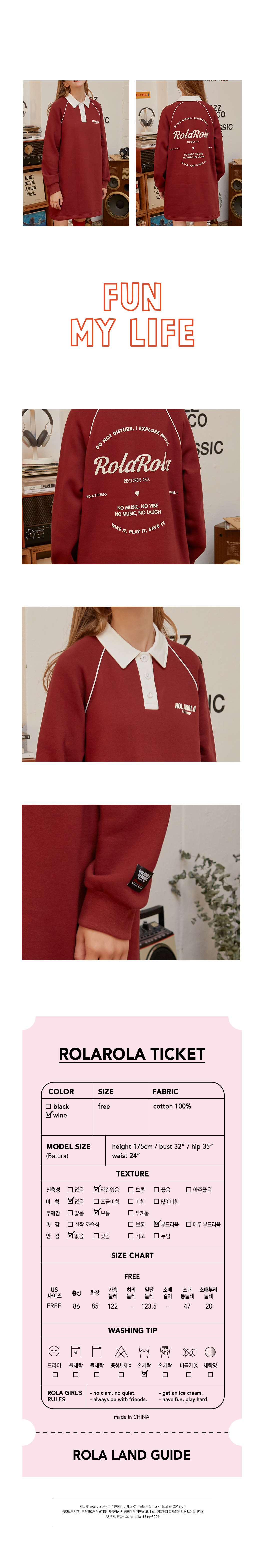 로라로라(ROLAROLA) (OP-19518) PIPING COLLAR ONE-PIECE WINE