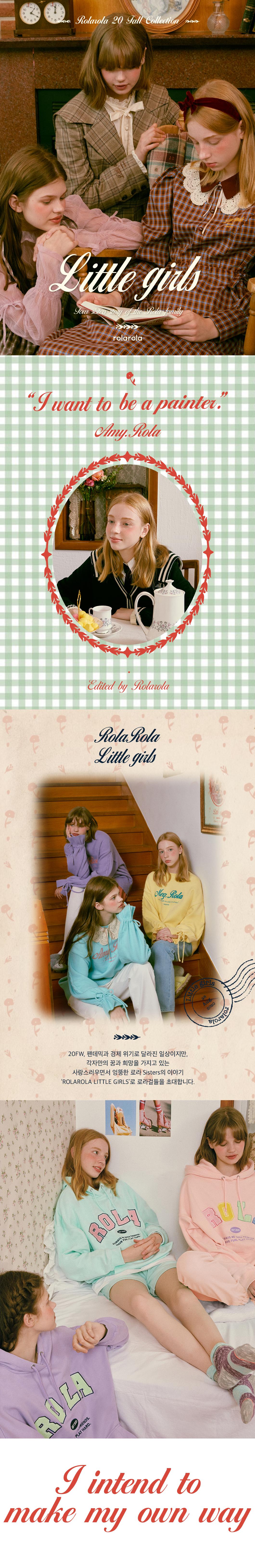 로라로라(ROLAROLA) (CD-20531) FLUFFY SLIM CARDIGAN BEIGE