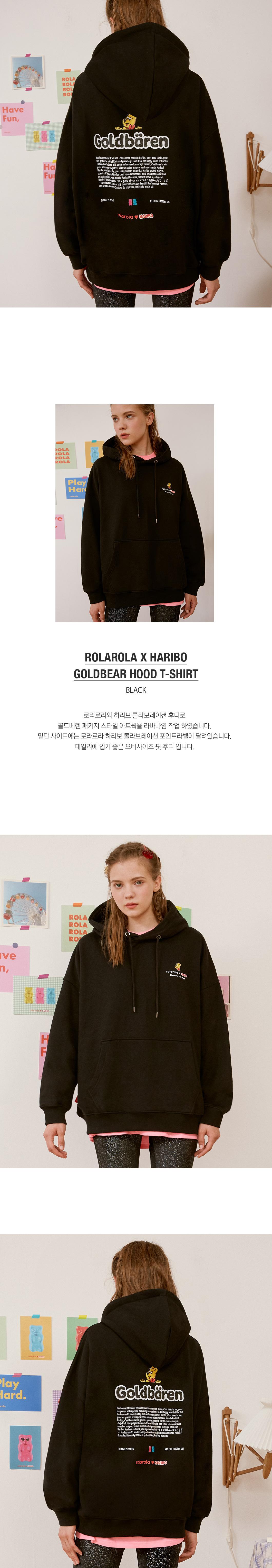 로라로라(ROLAROLA) (HD-20507) ROLAROLA X HARIBO GOLDBEAR HOOD T-SHIRT BLACK