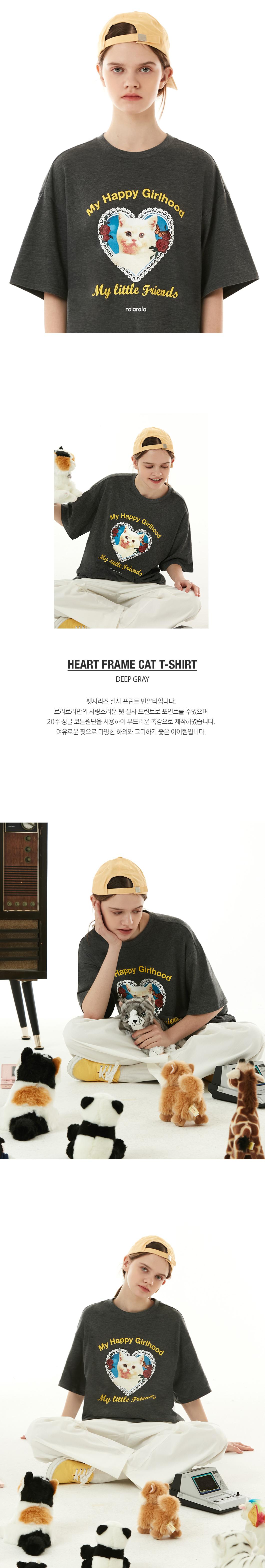 로라로라(ROLAROLA) (TS-21331) HEART FRAME CAT T-SHIRT DEEP GRAY
