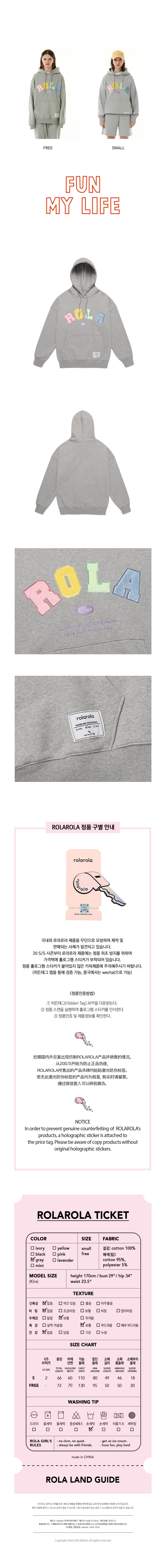 로라로라(ROLAROLA) (HD-20521) ROLA SIGNATURE HOOD T-SHIRT GRAY